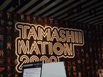 090326-tamasii-1.jpg