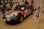 090505-drp-yosu-3.jpg