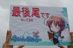 090505-drp-yosu-9.jpg