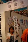 090505-drp-yosu-14.jpg