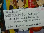 090519-fuwafuwa-3.jpg