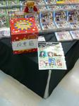 090519-fuwafuwa-6.jpg