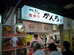 090610-tukiji-1.jpg
