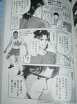 090608-nakazawa22-3.jpg