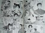 090608-nakazawa22-4.jpg
