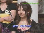 090620-koikara-3.jpg