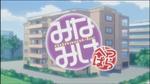 090623-minamike-1.jpg