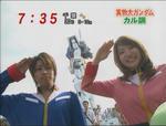 090714-karusira-2.jpg