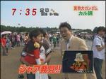090714-karusira-5.jpg