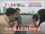 090714-karusira-10.jpg