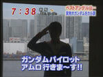 090714-karusira-12.jpg