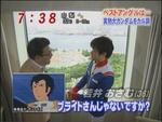 090714-karusira-13.jpg