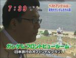090714-karusira-14.jpg