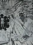 090716-kenichi-4.jpg