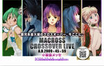 090731-maccross-1.jpg