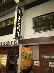 090806-nagoyameshi-4.jpg