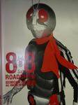 090807-rider-2.jpg
