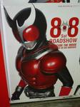 090807-rider-3.jpg