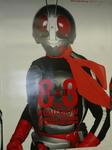 090807-rider-5.jpg