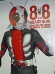 090807-rider-6.jpg