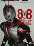 090807-rider-9.jpg