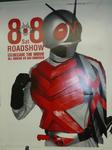 090807-rider-11.jpg