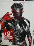 090807-rider-13.jpg