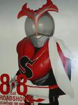 090807-rider-14.jpg