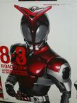090807-rider-15.jpg