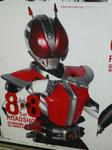090807-rider-16.jpg