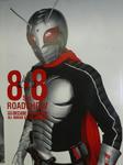 090807-rider-18.jpg