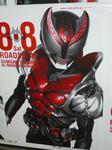 090807-rider-19.jpg