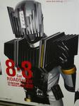 090807-rider-20.jpg