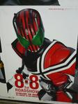 090807-rider-22.jpg