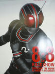 090807-rider-23.jpg
