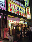 090814-akiba-1.jpg