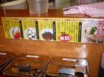 090814-akiba-2.jpg