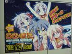 090816-comike-2.jpg