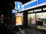 090831-karanokyoukai-3.jpg