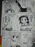 090916-gareki-7.jpg