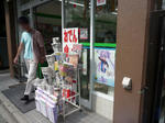 090926-ichiban-1.jpg