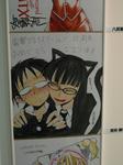 091003-dengeki-tenji-10.jpg