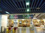 091013-taiwan-5.jpg