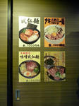 091029-musashi-4.jpg