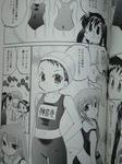 091110-chubura-7.jpg