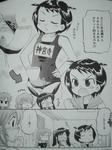 091110-chubura-9.jpg