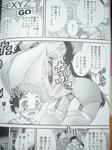 091125-onegai-3.jpg