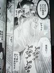 091125-onegai-4.jpg