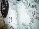 091125-onegai-10.jpg