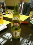 091211-syoken-2.jpg